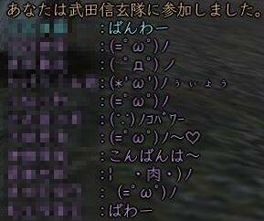 SS(041007-215039-00).jpg