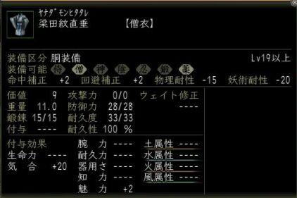 SS(041027-002429-01).jpg