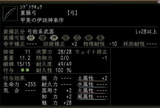 SS(050306-020837-03).jpg